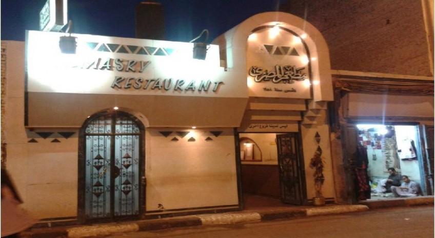 مطعم المصري