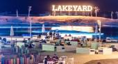 هاسيندا باي Lakeyard Hacienda bay