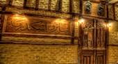 تياترو الإسكندرية