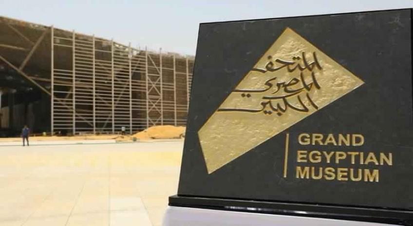 قرب انتهاء الاعمال في  المتحف المصري الكبير