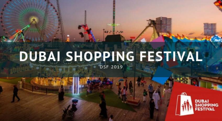 انطلاق مهرجان دبي للتسوق ديسمبر 2018